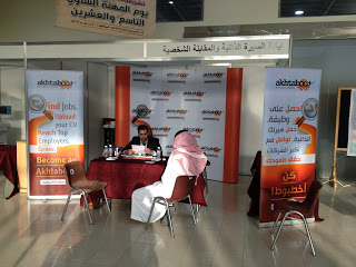 Saudi Job Fair - Akhtaboot - KFUPM Job Fair 2012