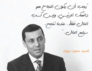 image4_darwazeh_blog_ar