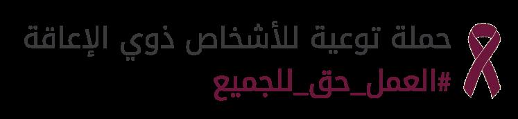 akhtaboot-campaign-logo