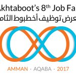 """Akhtaboot's 8th Job Fair 2017 – Amman"" to Launch on the 13th and 14th of September 2017"