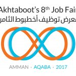"""Akhtaboot's 8th Job Fair 2017 – Aqaba"" to Launch on the 8th and 9th of November 2017"