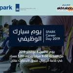 Spark Announces the Launch of Its Career Day 2019 – Organized by Akhtaboot