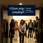 Spark Career Day 2019 Concludes with the Attendance of More than 500 Beneficiaries